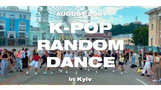 RPD  K-POP RANDOM DANCE  2021  UKRAINE, KYIV