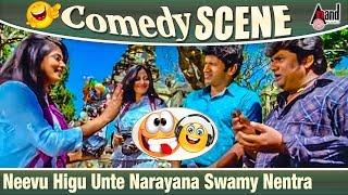 latest kannada films