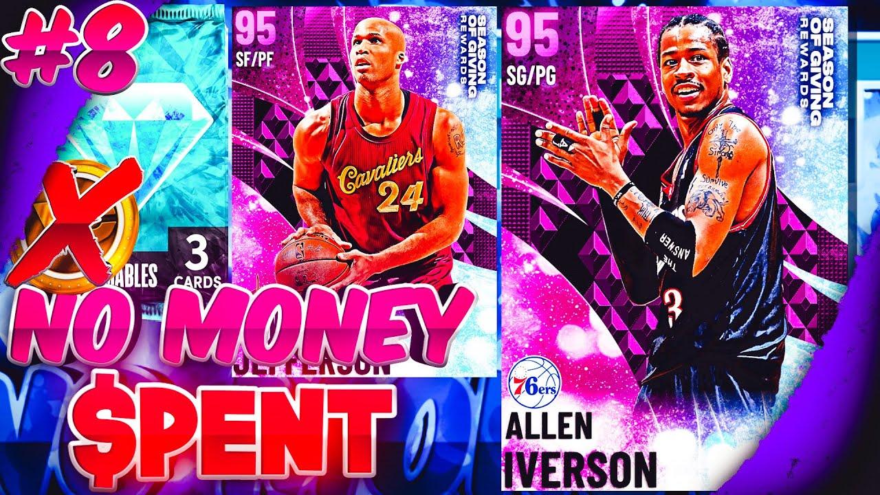 NO MONEY SPENT SERIES #8 - WE GOT 3 *FREE* PINK DIAMONDS + CLUTCH TTO BALL DROP! NBA 2k21 MyTEAM