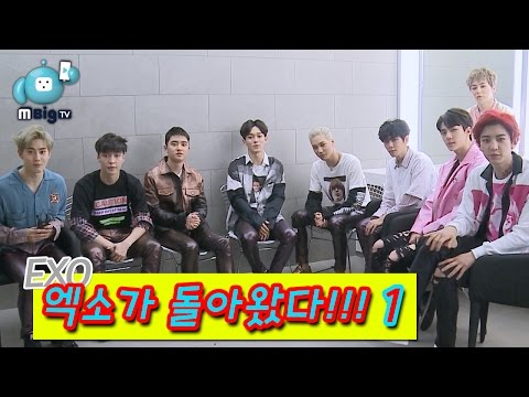 MBC K-pop Hidden stage Ep5 - EXO Comeback