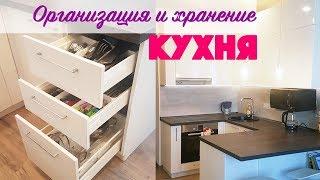 видео Как разместить кухню в однокомнатной студии