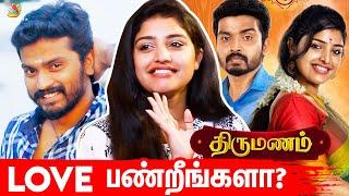 Shreya's Lockdown Fun Interview | Thirumanam Serial