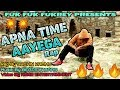 Apna Time Aayega Official Song mp3