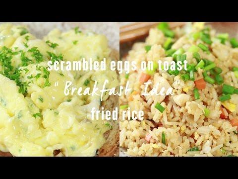 Health Me : สูตรอาหารเช้า (ทำง่าย)