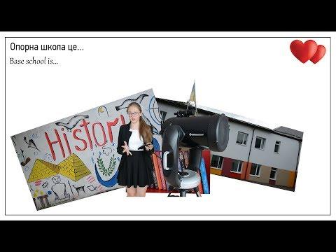 Громадське ТБ Дніпро: Опорні школи це…