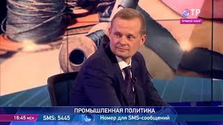 промышленная политика   русская кожа