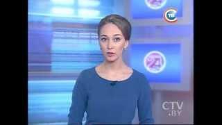 CTV.BY: Новости 24 часа 7 декабря 2013 в 16.30