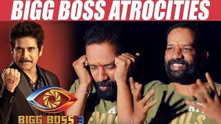 Baba Bhaskar interview about Bigg Boss Telugu
