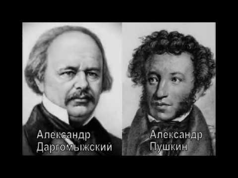 Даргомыжский Пушкин Я вас любил Георгий Виноградов - YouTube