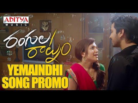 Yemaindhi Song Promo || Rangula Raatnam Songs || Raj Tarun, Chitra Shukla || Shreeranjani