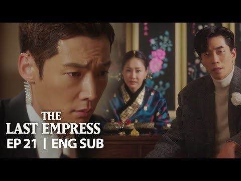 """Shin Sung Rok """"Make The Empress Yours"""" [The Last Empress Ep 21]"""
