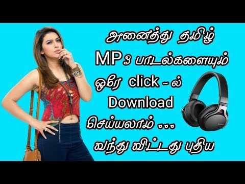 HOW TO DOWNLOAD TAMIL MP3 SONGS | TAMIL | TECH TRIPLE'T
