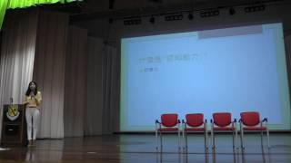 Publication Date: 2017-10-01 | Video Title: 到校腦科講座 認知障礙症(1) 什麼是認知障礙?