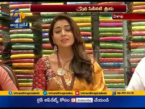Shriya Saran Visit CMR shopping mall at Vizag