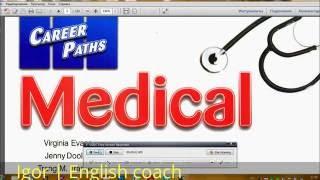 U1. Hospital departments (Уроки английского для медиков) book 1