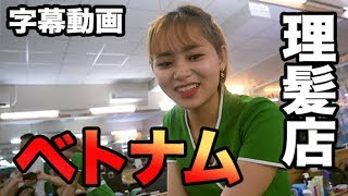 自分の人気に気付いたギーちゃん!イチャイチャ理髪店!| #3(4) thumbnail