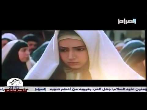 مسلسل السيدة مريم العذراء، ع، المقطع الأخير من الحلقه الاخيرة