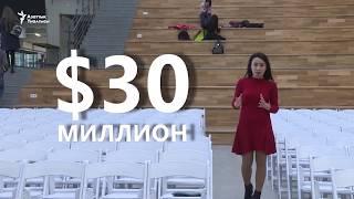 """""""Азаттык+"""": окуу акысы өзүн актайбы?"""