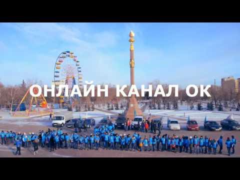[ОК] молодежная акция «Это наши Флаг, Гимн, Герб»