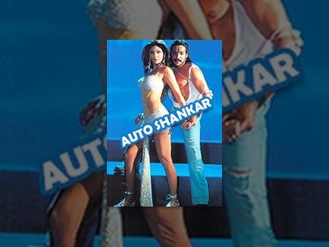 Auto Shankar | Upendra, Shilpa Shetty, Radhika | Kannada Full Movie