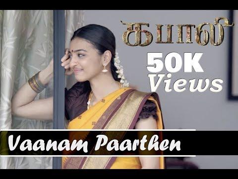 Unseen Kabali Songs | Vaanam Paarthen Video Song | Rajinikanth Birthday Special