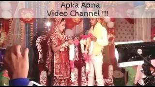 Best funny Marriage video clips # सर्वश्रेष्ठ अजब गजब विवाह वीडियो क्लिप  