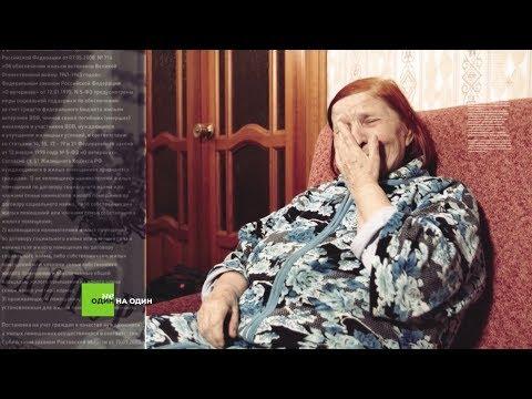 Проработавшая 30 лет в СССР военным медиком пенсионерка получила паспорт РФ после публикации RT