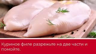 Как сварить куриное филе, чтобы оно осталось нежным?