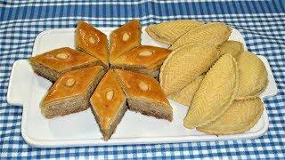 Как приготовить Шекербура. Азербайджанская кухня. 100 шекербур детям.