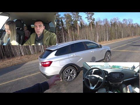 Обзор Lada Vesta Cross SW. До Екатеринбурга и обратно