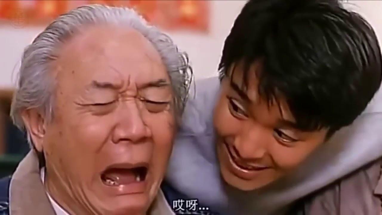 2017喜劇 片   漫畫威龍    周星馳 粤语动作片