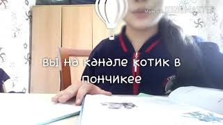 Типы школьников на уроке!!!