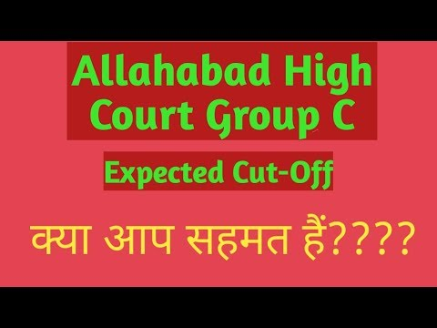 Allahabad high court group C |#Studywithmkr|allahabad high court group c expected cut-off,