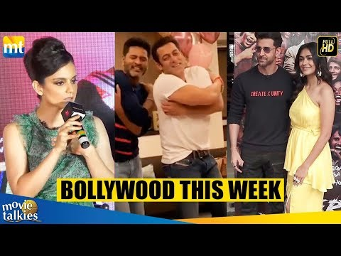 Bollywood This Week | Salman Khan Dance, Kangana Ranaut SLAMS Media, Hrithik Roshan Super 30 Review Mp3