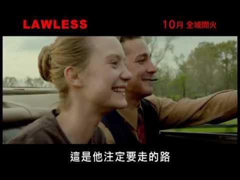 無法無天 (Lawless)電影預告
