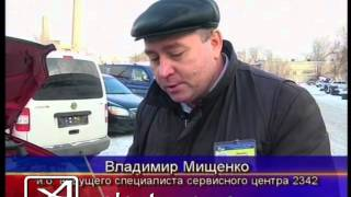 Экспертиза авто(, 2016-01-28T08:23:14.000Z)