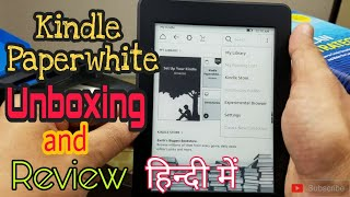 Kindle Paperwhite E-reader India Unboxing & Review in Hindi