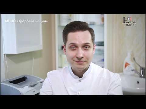 Варикозная болезнь  Флеболог  Здоровье нации  Ростов на Дону
