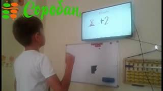 Алексей  9 лет,  1 месяца обучения в Школе Соробан Севастополь.