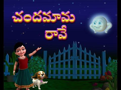 Chanda mama | The Moon Song | Telugu Rhymes for Children | Infobells