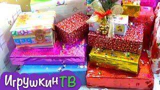 Игрушкин ТВ открывает Новогодние подарки от Дед Мороза(В этом видео мы открываем подарки Дед Мороза, которые он подарил каналу Игрушкин ТВ. В этом году Дед Мороз..., 2016-01-01T22:33:35.000Z)