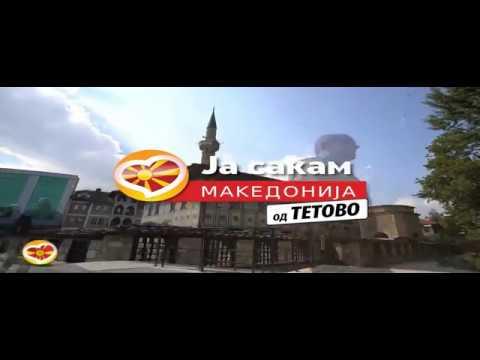 Ја сакам Македонија од Тетово - 10