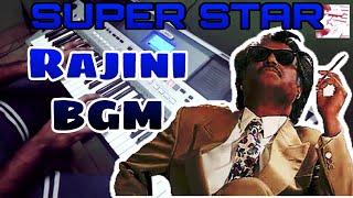 Rajni BGM | Annamalai Theme | Super Star Title Card | Piano Version | Prasanna Venkat ESP