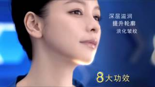 Bio-essence Face Lifting Cream with Royal Jelly + ATP Thumbnail
