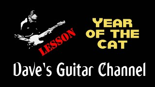 LESSON - Year of the Cat by Al Stewart