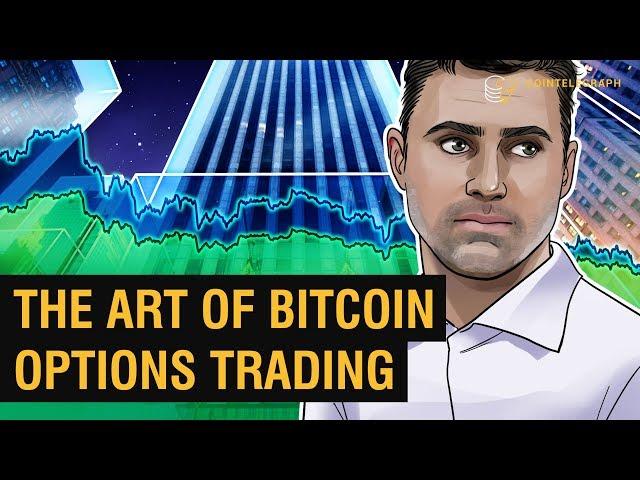 short bitcoin options