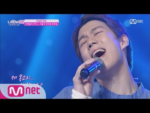 [ICanSeeYourVoice3] Seoul Uni's Medical Student, Moon Haneul 'Things that I can't do for you' EP.08