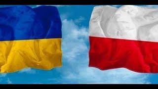 В Польшу за 100 гривен с Киева,и какая реальная зарплата в Польше.