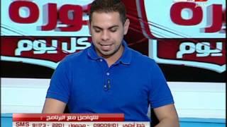 كورة كل يوم | أطول مداخلة من مشجع أهلاوي صميم يجادل كريم حسن.. ومرتضي منصور قوي