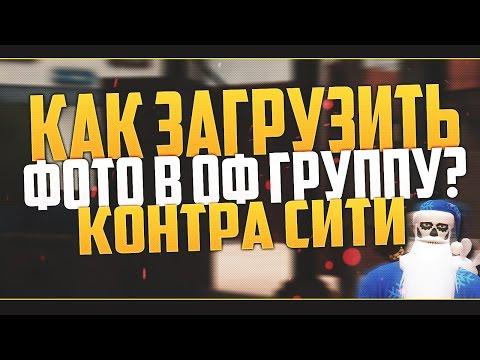 tomskru09ru Томск ЭЛЕКТРОННАЯ ON LINE КАРТА